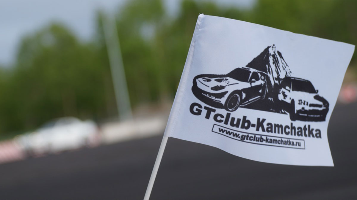 GT Club Kamchatka